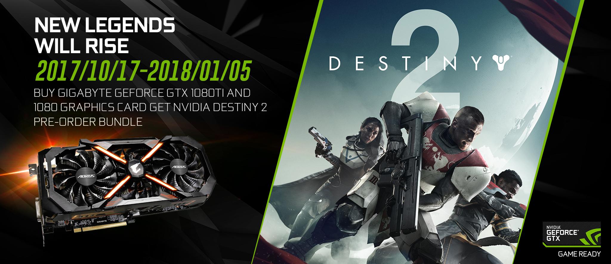Destiny 2 1080ti